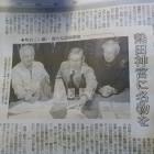 中日新聞131120
