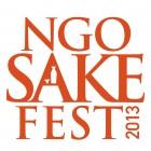 NGO SAKE FEST2013