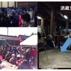 2013酒蔵見学会 風景